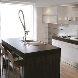 Plan de travail pais flip design boisflip design bois - Ilot cuisine bois massif ...