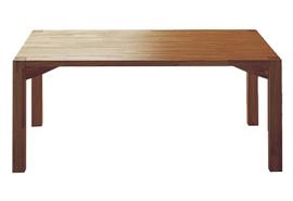 table-classique-bois-massif-ortho