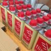 huile-entretien-plan-travail-bois